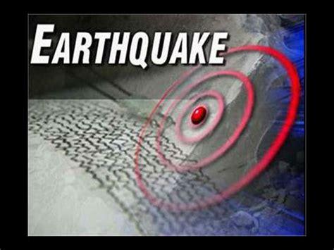 earthquake measuring  rocks costa rica oneindia news