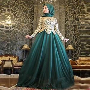 elegant lace dresses for muslim women hijabiworld With femme voilée robe de mariée