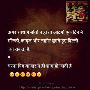 Whatsapp Funny Hindi Jokes: Facebook jokes images 2016 ...