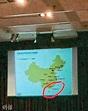 中國地圖沒台灣捱轟 Dior:堅持一中原則 - 20191018 - 中國 - 每日明報 - 明報新聞網