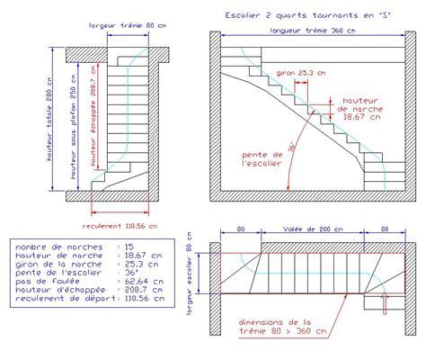 calcul d un escalier multi vol 233 es