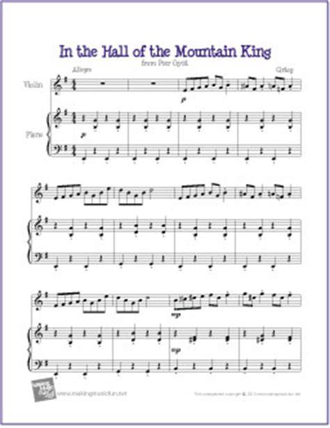 The music font size is large to make it easy for you to read. In the Hall of the Mountain King | Free Violin Sheet Music - MakingMusicFun.net