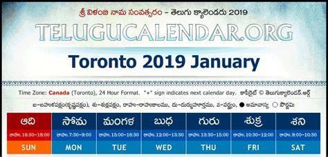 toronto telugu calendar telugu calendar