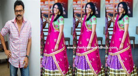 actor venkatesh elder daughter ashritha fashionworldhub