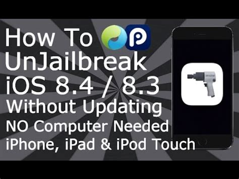 how to unjailbreak iphone without computer how to unjailbreak restore ios 8 1 8 4 without
