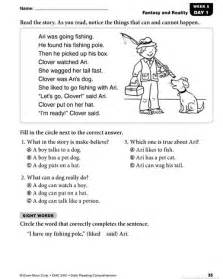 grade one reading level daily reading comprehension grade 1