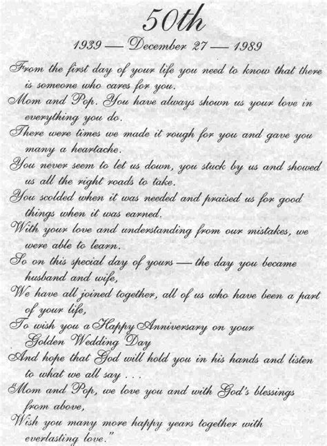 wedding anniversary poems  charlie  merle