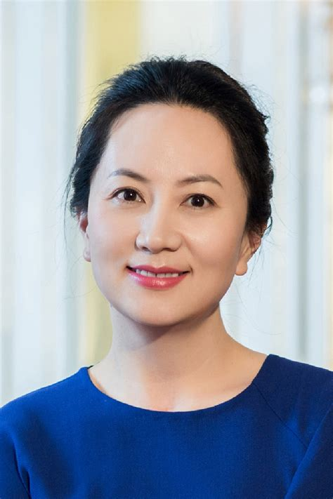 ms  wanzhou sabrina  huawei executives