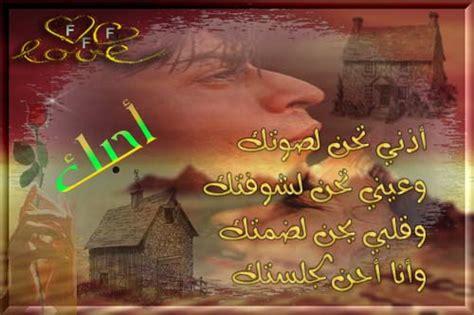 pictures romantic sor shaar romansy sor shaar hb