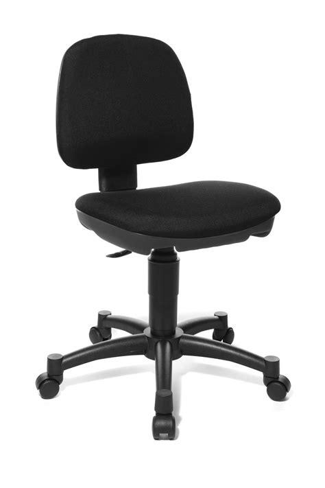 si鑒e de bureau pas cher fauteuil de bureau boulanger