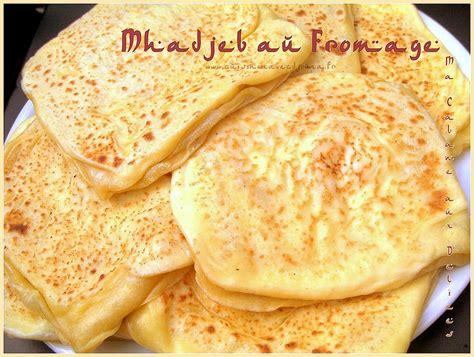 cuisinez de a à z mhadjeb au fromage recette facile recettes faciles