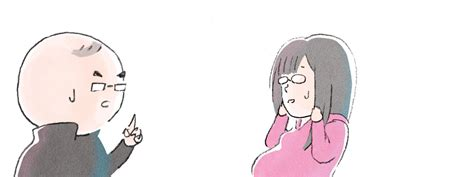 妊婦 溝 落ち 痛い