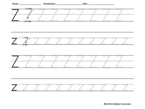 free tracing letter z worksheet