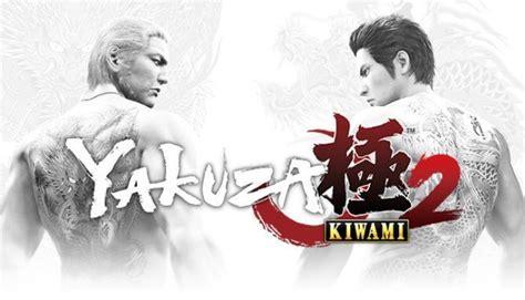 yakuza kiwami  full espanol mega  gb jeankgames