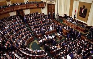 Egypt's First Parliament in 3 Years Convenes - The Daily ...