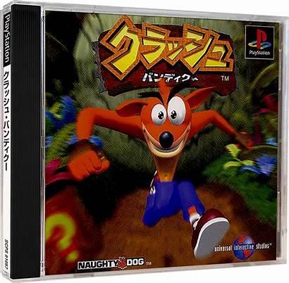 Crash Bandicoot Launchbox Games Box 3d Gamesdb