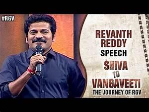 Revanth Reddy Speech | Shiva To Vangaveeti | The Journey ...