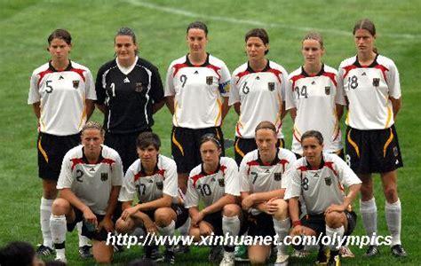 Selección alemana de fútbol femenino se desnuda para ...