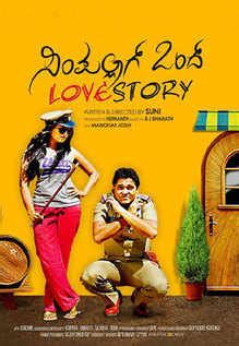 simpallag ond love story  review  critic review