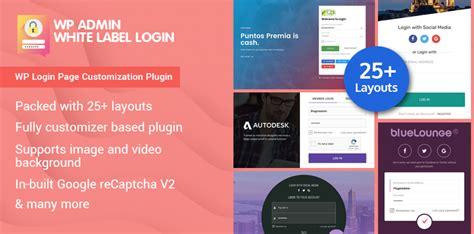 Wordpress Plugin For Advanced Customizable Login Page