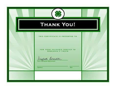 printable    volunteer certificate