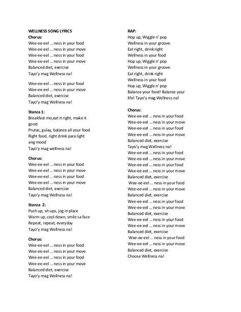 Wellness Song Lyrics