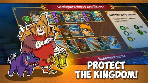 tower defense  realm td  apk mod unlimited
