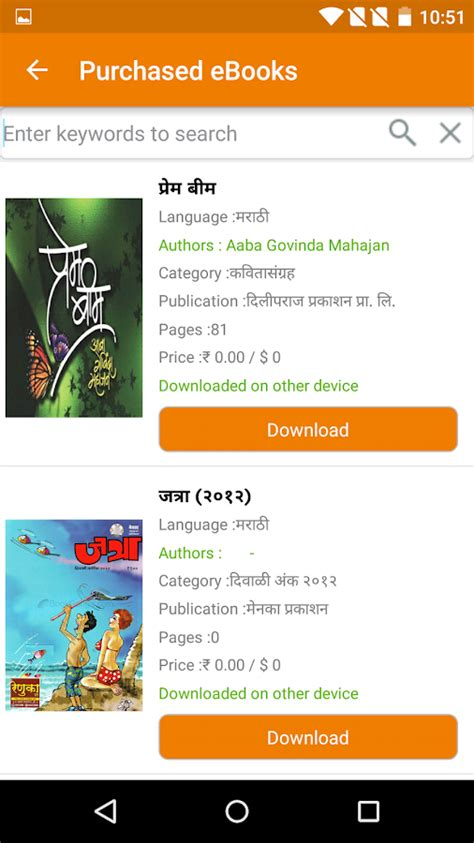 Bookganga Ebook Reader  Android Apps On Google Play