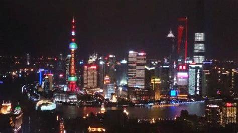 room view picture of le royal meridien shanghai