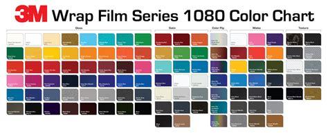 3m 1080 colors color change vehicle wraps 1daywraps