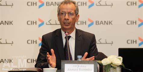 siege cih casablanca ahmed rahhou révèle la nouvelle entité umnia bank la