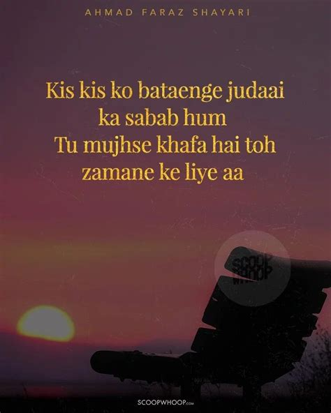 That's why we rounded up 91 of our favorite songs about unrequited love to add to your love hurts/love stinks playlist. Pin by Fatima Khan on shayari | Deep words, Caption lyrics, Meant to be