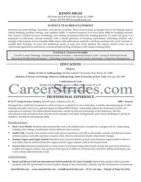 21745 science resume exles science resume with no experienceteacher resume skills