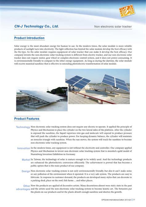 groupe flo si鑒e social http gogofinder com tw books pida 6 optolink 2013 q2光連國際版季刊