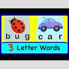 Three Letter Words Mp3 Song Online Listen And Download Musica