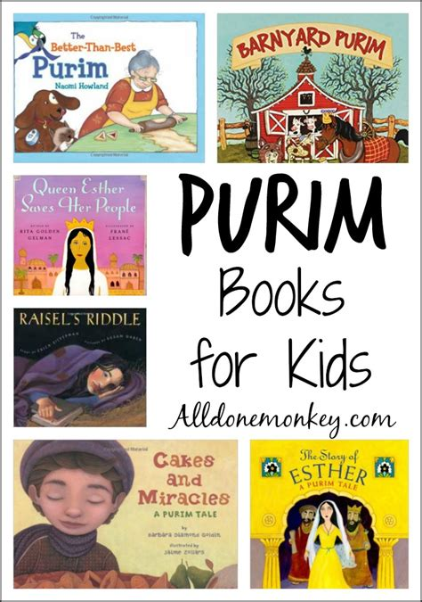 Purim Books For Kids  All Done Monkey