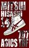 湘北五虎球鞋 原來井上雄彥畫的東西是真的!(5P) | 圖集 | 動網 DONGTW