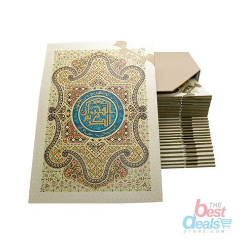 Alquran, bacaan alqur'an, hukum, islam, kitab suci, membaca alqur'an, muslim. Al-Quran Al-Karim Terjemahan Jawi (Berjilid) + Box ...