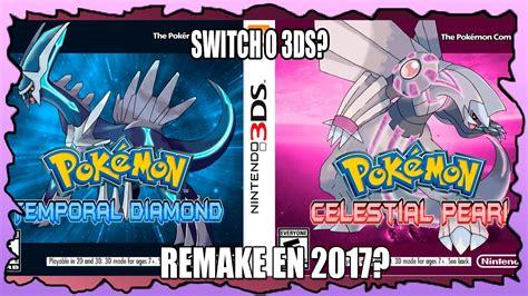 proximos remake diamante y perla en 3ds o switch
