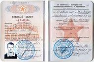 какие документы необходимы при замене водительского удостоверения по сроку