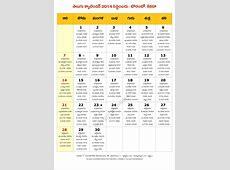 Telugu Calendar Toronto 2014 September PDF Telugu