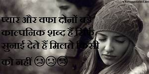 The Gallery For Sad Breakup Quotes For Girls In Hindi