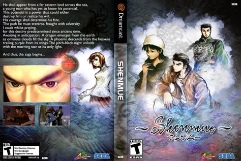 Shenmue Dreamcast Box Art Cover By Riken