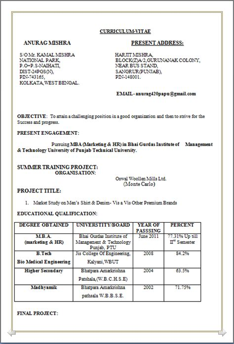 resume format for iti student resume format