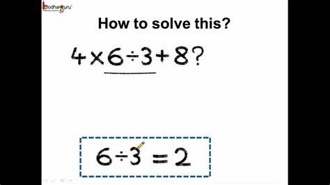 maths   dmas rule  fundamental