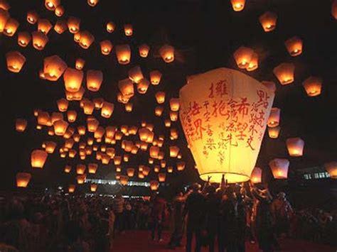 gang wow sky lantern festival taiwan