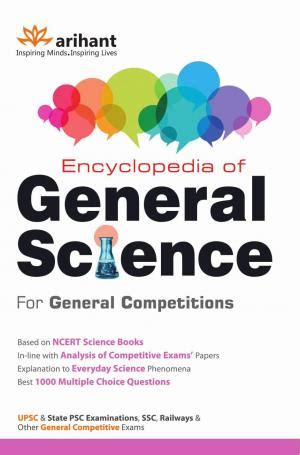 encyclopedia  general science  general competitions