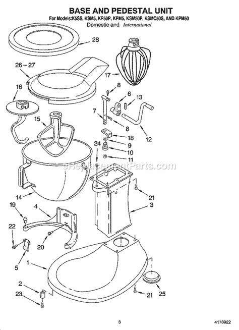 kitchen aid replacement parts kitchenaid ksmc50 parts list and diagram
