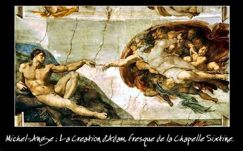 La Creation by Big L Instant Z 233 Ro Ou Singularit 233 Initiale