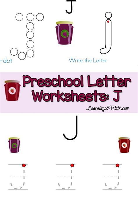 letter j worksheets preschool letter j worksheets activities kid and dots 22891